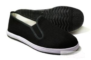 Estos se parecen bastante a los zapatos voladores
